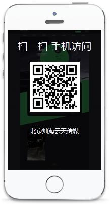 上海手机网站建设