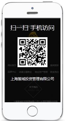 上海手机建站